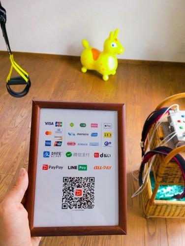 QRコード決済  ・ALIPAY  ・WeChat Pay  ・d払い  ・PayPay  ・LINE Pay ペイペイ ラインペイ